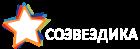 Sozvezdika -центр изучения иностранных языков